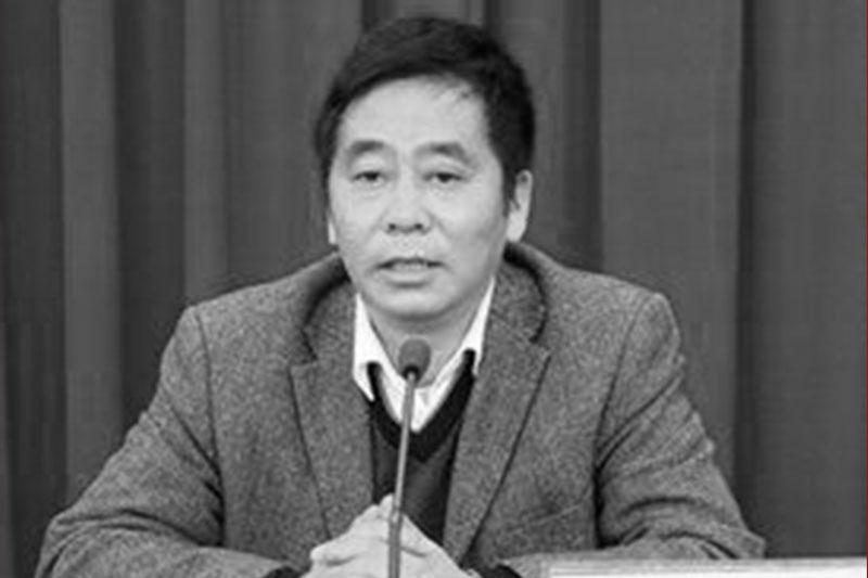 近日,安徽寧國市常務副市長劉發明被「雙開」,並被揭長期賭博。(網絡圖片)