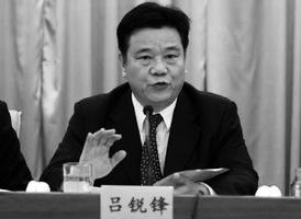 深圳前常務副市長呂銳鋒落馬 早有兆頭