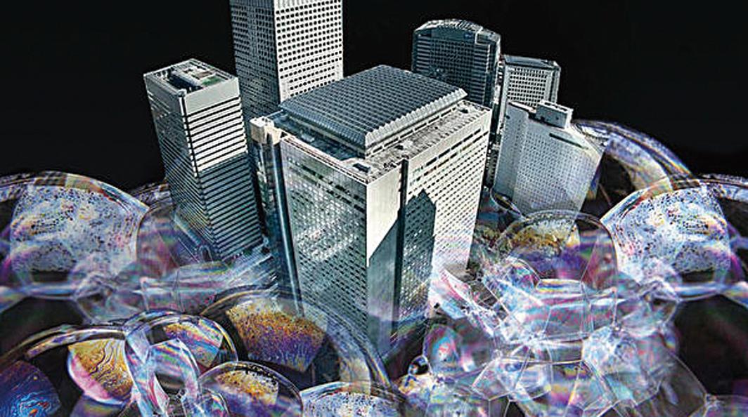 長沙當局的樓市政策推升當地樓市。(大紀元合成圖片)