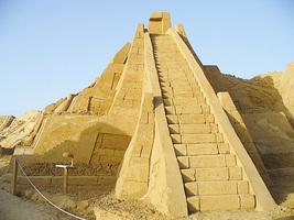 無所不在的金字塔(4)