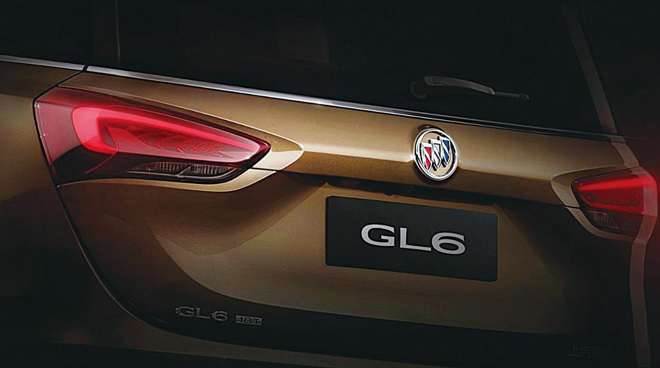 標域GL6的定位將略低于標域GL8。標域GL8是大陸MPV市場的開拓者。(Buick)