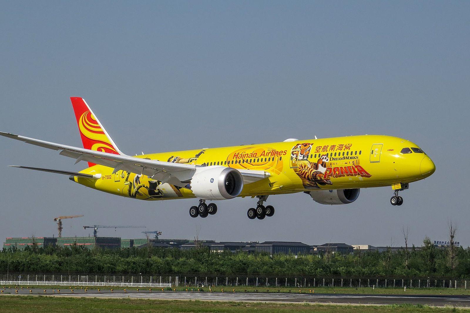 圖為9月10日海南航空HU469延誤事件中的客機資料圖片。(Wikimedia Commons/N509FZ)