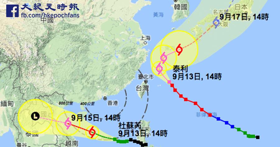 熱帶風暴杜蘇芮在今日下午進入本港800公里範圍內,不過按照天文台下午二時發佈的熱帶氣旋預測路徑,由於杜蘇芮的路徑為西北偏西,預料杜蘇芮會移向海南島一帶,與本港保持相當距離。(香港天文台)