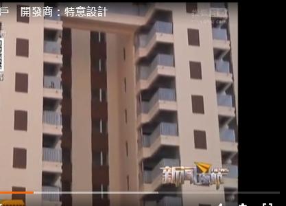 哈爾濱市民李先生本將入住新樓,卻發現自己那棟樓的樓道窗戶是畫上去的,他表示難以接受。(視像擷圖)