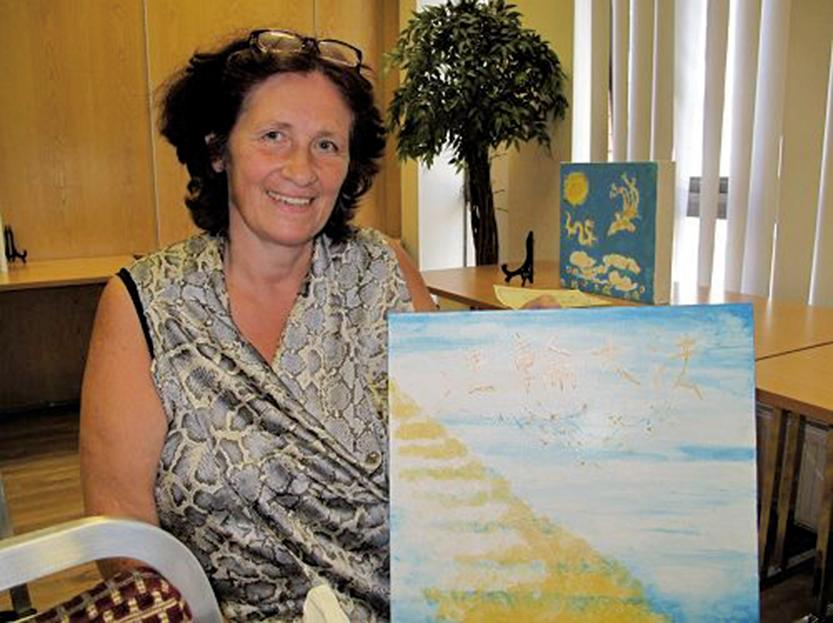 比利時母親讀《轉法輪》 30年車禍創痛4個月消失
