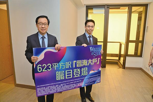 晉海推623呎三房一廁雙門