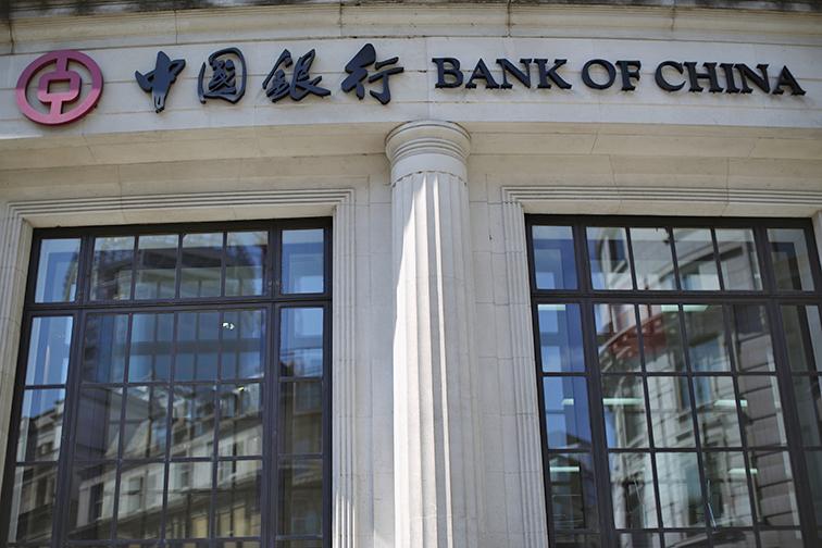 中朝邊境的中國各銀行因害怕美國的制裁,最近紛紛拒絕給北韓公民和企業開賬號。(Getty Images)