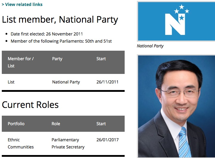 新西蘭執政黨國家黨(National Party)的華人國會議員楊建。(新西蘭議會擷圖)