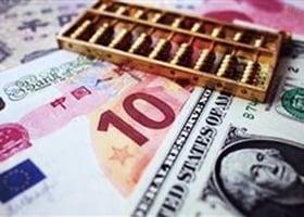 中共央行出招 人民幣中間價連跌三日
