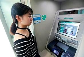 大陸銀行推「刷臉取款」 人臉識別術成話題