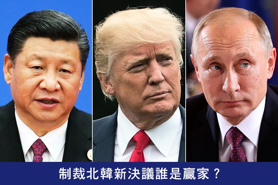 制裁北韓新決議誰是贏家?中俄贊成有原因