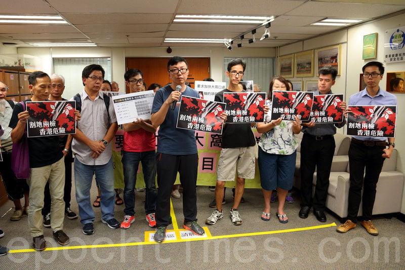 約10名民主派區議員在葵青區議會提出動議,要求政府撤回「一地兩檢」方案。(李逸/大紀元)