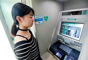 大陸銀行推「刷臉取款」人臉識別術成話題