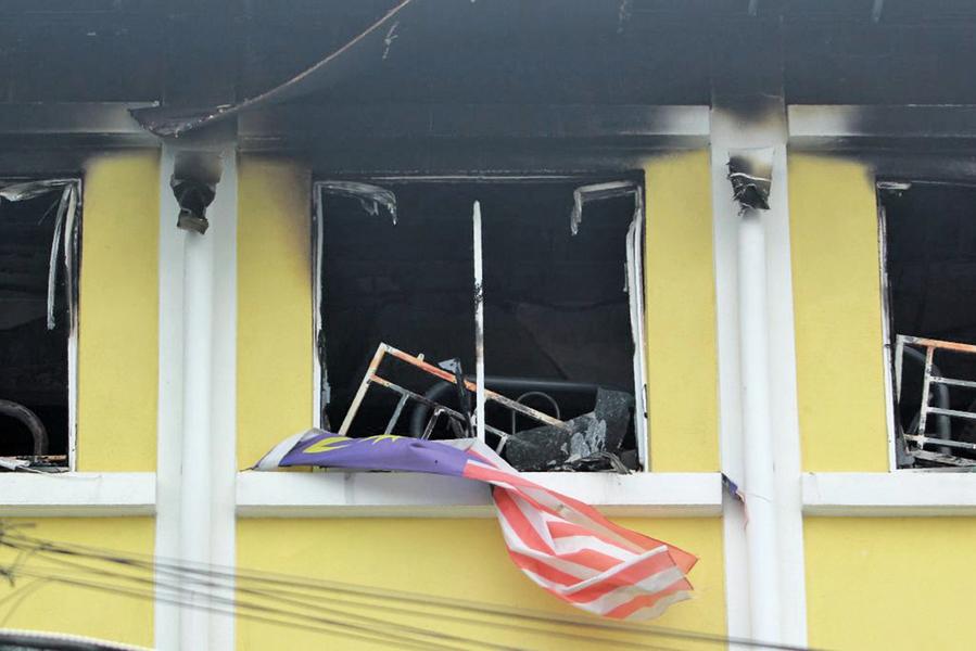 馬來西亞學校大火二十四死
