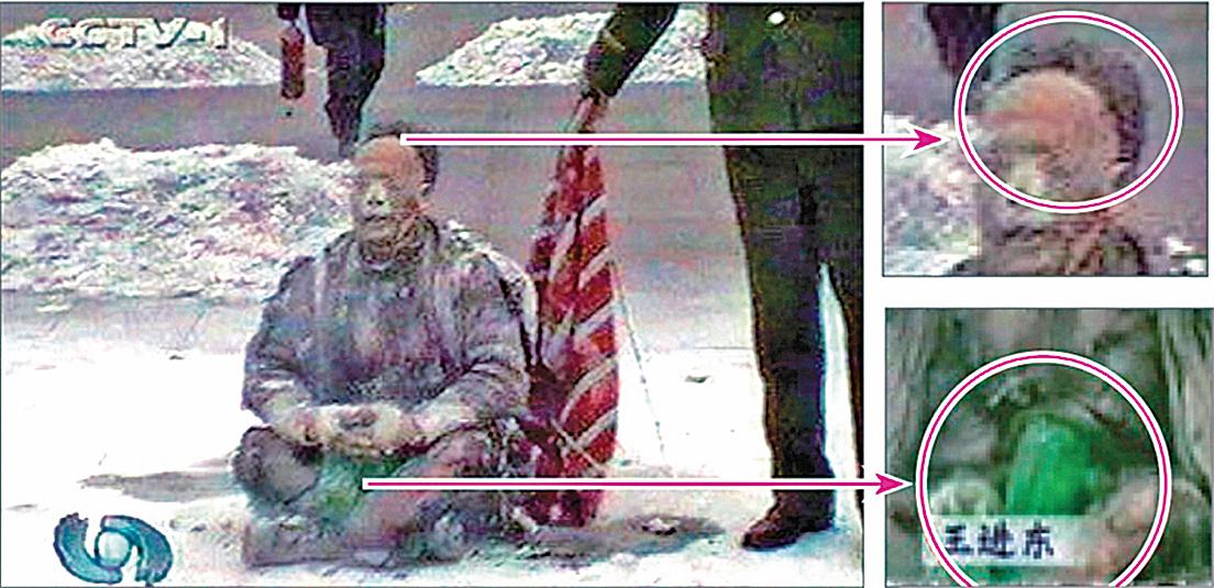 CCTV播出的自焚假戲畫面: 所謂的「自焚者」王進東點火自焚後,兩腿間盛著汽油的綠色雪碧瓶卻完好無損,身後的警察等待王喊完奇怪的口號後才把滅火毯蓋在王的頭上。自焚本應是突發事件,央視卻能拍到近鏡頭並錄下喊口號的聲音。