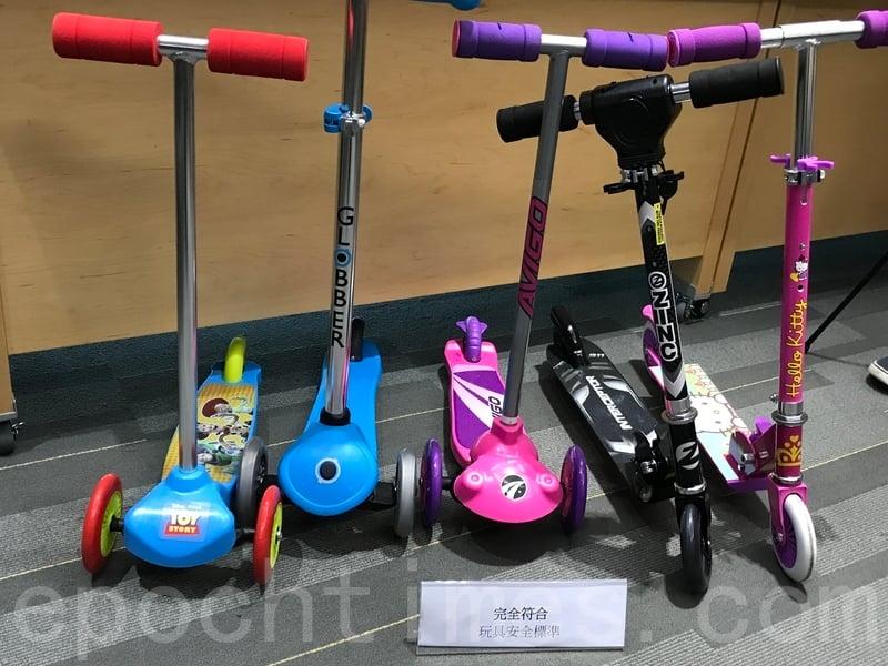 其中5款在功能及設計上為完全符合歐洲玩具安全標準的兒童滑板車。(王文君/大紀元)