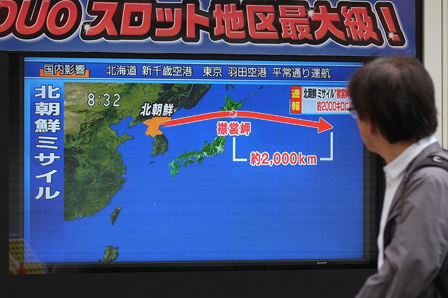 當地時間周五(9月15日)早上南韓媒體報道,北韓從平壤向東部發射導彈。日本讓國民趕緊尋找庇護場所。(KAZUHIRO NOGI/AFP/Getty Images)