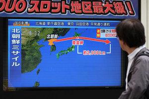 北韓導彈再飛越日本 日全國警戒
