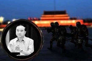 中紀委高官假身份曝光 專門用於出入酒店