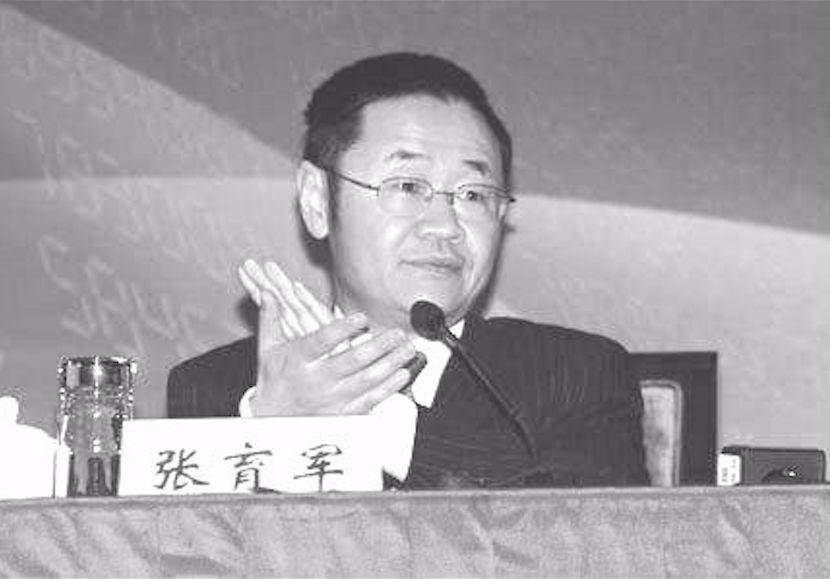 中共證監會主席助理張育軍被立案偵查。(網絡圖片)