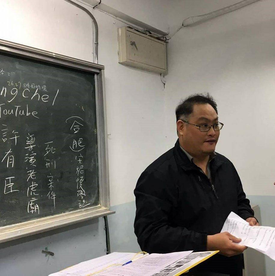 李明哲今年3月為了私事前往中國,而於3月19日在澳門邊境遭到拘留,被以「顛覆國家政權罪」起訴。(國際特赦組織)