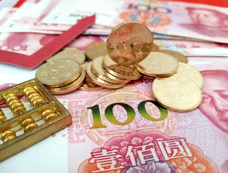 8月底,中國M2同比增速連續第四個月創新低,貨幣政策的方向成為市場關注焦點。(大紀元資料室)