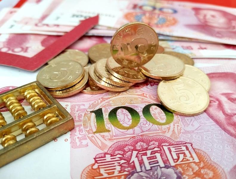 八月M2創新低 中共貨幣政策成焦點