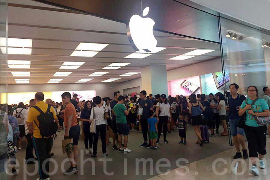圖為九龍塘又一城的Apple Store,攝於9月16日。(曾蓮/大紀元)