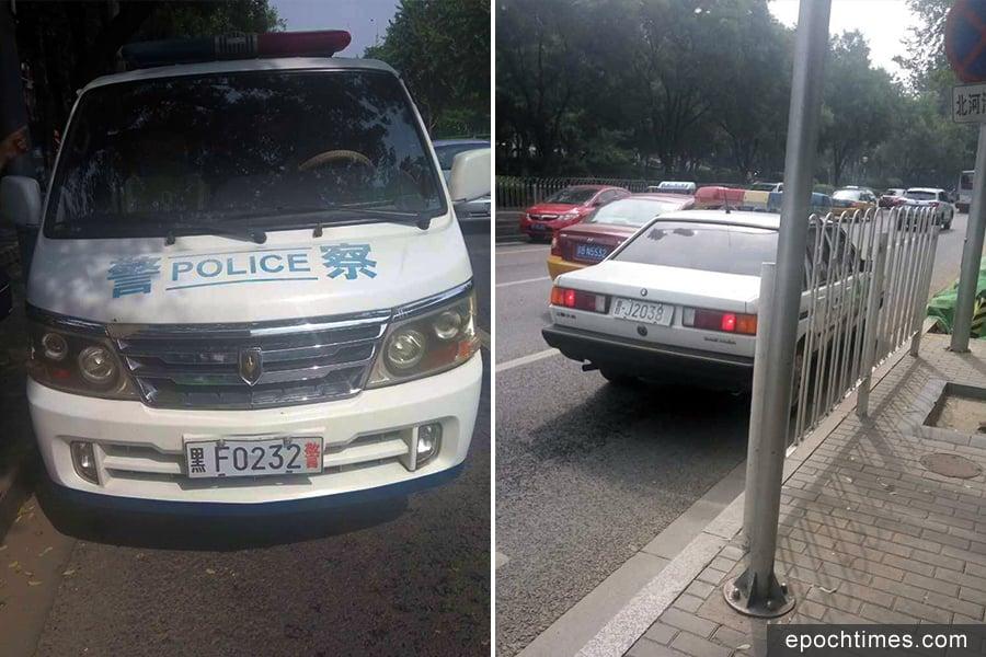 停在民政廳外的警車。(志願者提供)
