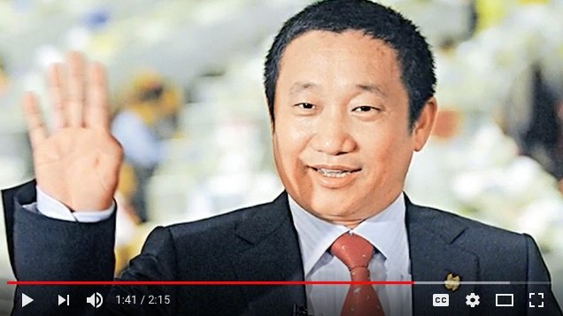 周四(9月14日),美國司法部指控一家加州公司從中國走私禁運的鋁材至美國。起訴書指,該公司的「實際老闆」是中國鋁業大亨劉忠田。(視像擷圖)