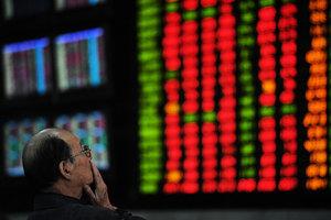 「十九大」前防金融震盪 中共一行三會頻表態