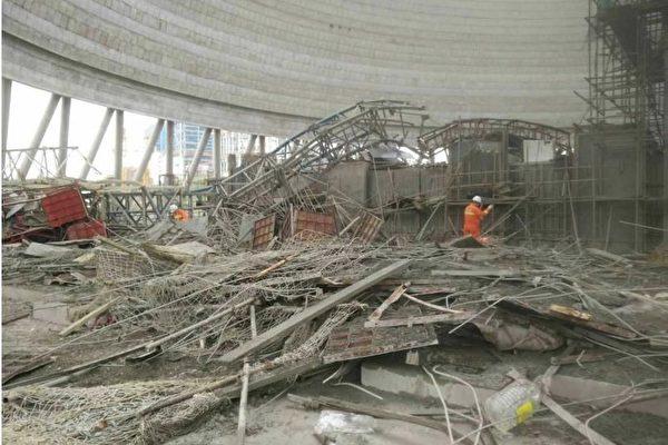 11月24日,江西省宜春市豐城電廠發生嚴重倒塌事故。官方稱74人死亡,但民眾對此表示質疑。 (網絡圖片)