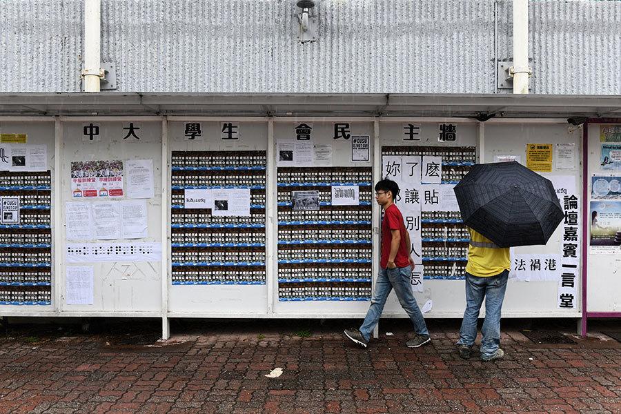 【一周港聞焦點】校園民主牆風波 十大學發聲明不支持港獨