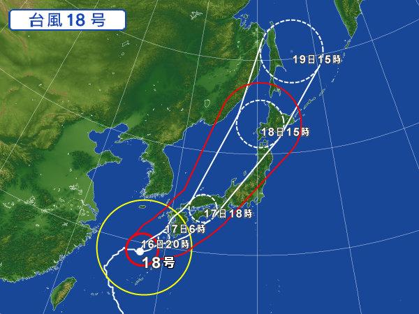 颱風泰利最新消息:即將登陸日本 民眾避難