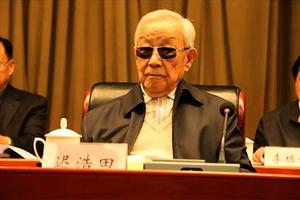 中共原軍委副主席遲浩田十九大前露面