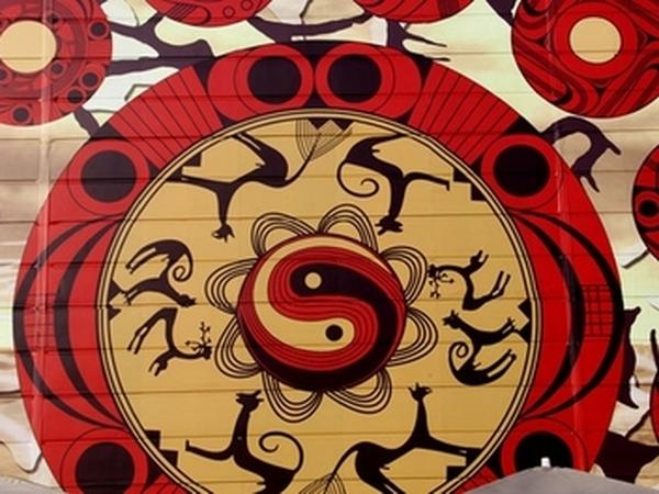 特里波耶文化太極圖。(網路圖片)
