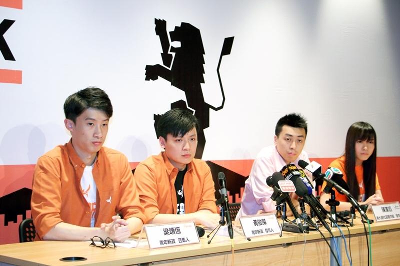 由青年新政、東九龍社區關注組等6個傘後組織,昨日宣佈成立聯盟,計劃參與立會新界東以外的4個選區。他們以「香港民族,前途自決」為競選綱領,提倡以公民民族主義建構香港民族,及開展香港前途討論。(蔡雯文/大紀元)