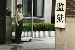習當局不動聲色清洗上海政法系統