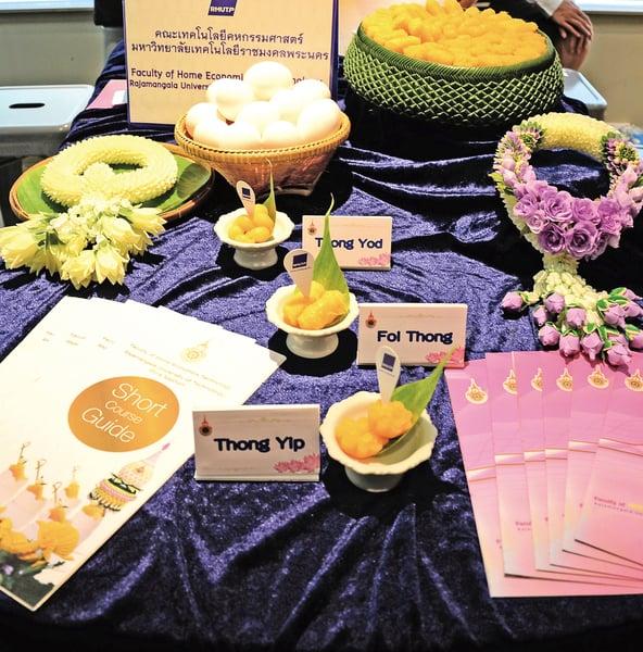泰國傳統甜品黃金三寶