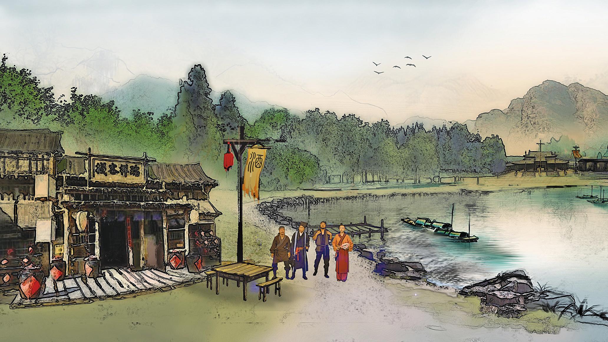 由加拿大新境界影視公司和新唐人電視台聯合製作的大型系列穿越劇《雷人水滸》劇照(新唐人電視台提供)