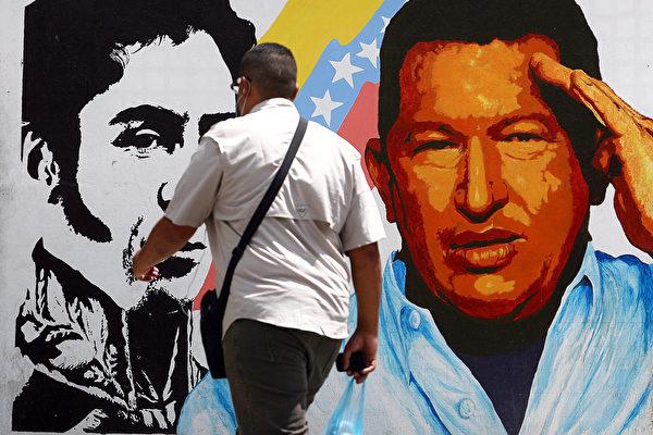 世界上沒有哪個國家像委內瑞拉曾經這樣富有、而潰敗起來又是如此迅猛。重新審視委內瑞拉與中共的「石油換貸」政策,或能提供另一種視野。(GERALDO CASO/AFP/Getty Images)