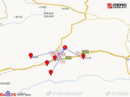 新疆庫車縣5.7級地震 多地震感強烈