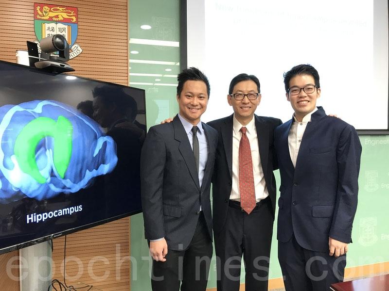 生物醫學工程首席教授吳學奎(中)帶領的研究團隊,發現海馬體的重要功能,有助提早診治大腦疾病。(王文君/大紀元)