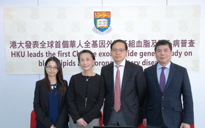 港大內科學系講座教授、蒙民偉基金教授(心臟學)謝鴻發(右二)表示,這項為華人度身訂造的基因檢測,填補了醫學界對華人血脂和冠心病基因研究的匱乏,亦有助日後研發新型的基因風險評估芯片,提供有利監察和治療的數據。(香港大學李嘉誠醫學院提供)