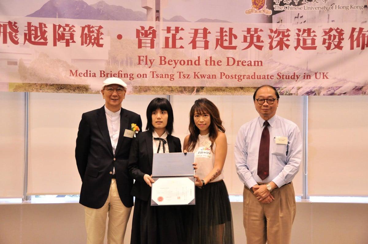 曾芷君獲中大新亞書院頒授「越障海外研究生獎學金」。(中大提供)