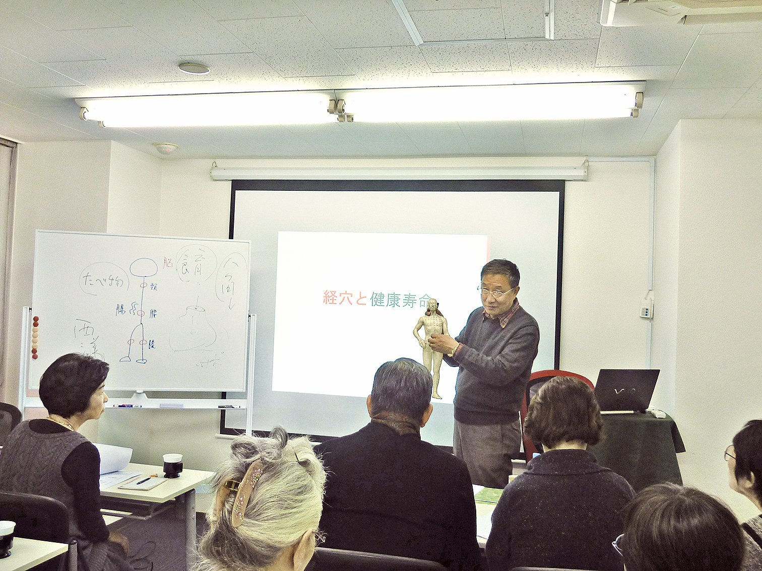 日前王曉明教授舉辦了中國傳統醫學養生特別講座。(吳麗麗/大紀元)