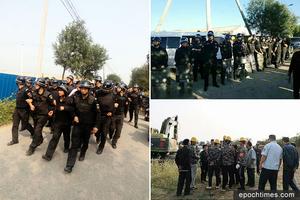 北京建高速強佔土地 村民阻施工爆衝突