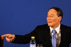 夏小強:王岐山任國家副主席對政局有何影響