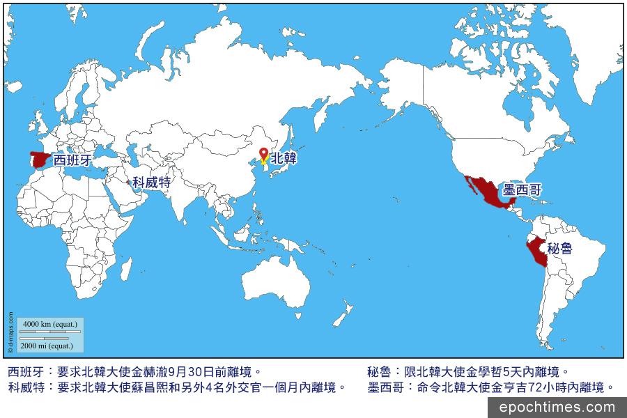 圖為宣佈將北韓大使驅逐出境的國家分佈圖。(d-maps.com/大紀元合成)