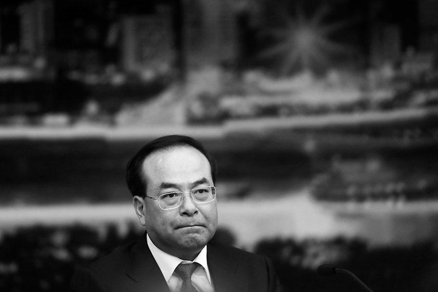 中共七中全會上是否公佈對孫政才的處理結果,受到關注。(Lintao Zhang/Getty Images)